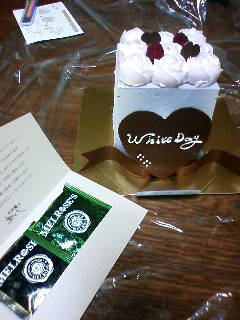 ♪ホワイトデー